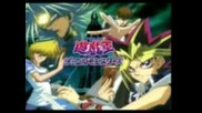 Yu Gi Oh - Its Time To Duel !