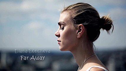Диана Бончева - Far Away