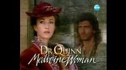 Доктор Куин лечителката сезон 1 - епизод 13