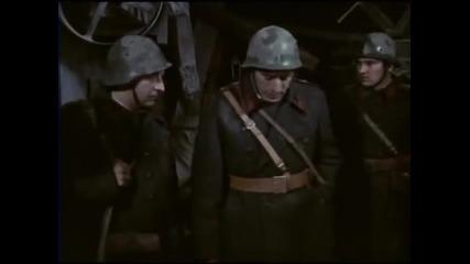 Тримата От Запаса (1971) по Павел Вежинов