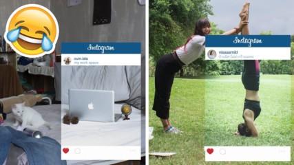 Истината за  великолепните снимки в Instagram - измамата е разкрита!
