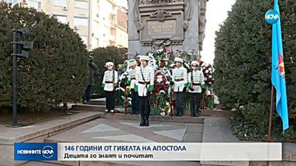 България се прекланя пред подвига на Апостола