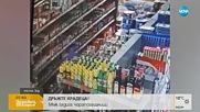 """""""Дръжте крадеца"""": Мъж открадна на чорапогащник в магазин"""