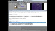 Как се обработва видео със Sony Vegas Pro 11