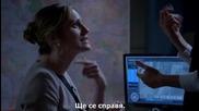 Graceland / Грейсленд С02 Е02; Субтитри