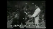 Mas Oyama, Bruce Lee Tribute
