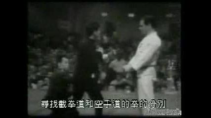 Mas Oyama, Bruce Lee Tribute