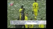 Борусия Д. с първа победа като гост – 2:0 над Фрайбург
