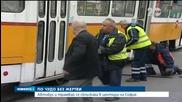 Осем пострадали при катастрофа между трамвай и автобус