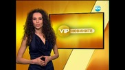 """Вип Новини (14.01.2013 г.)"""" Златните глобуси """" - ген. репетиция на """" Оскарите """""""