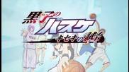 Kuroko's Basketball Game Trailer