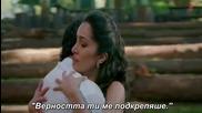 Бг Превод - Aashiqui 2 - Meri Aashiqui (full Song)