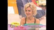 Две От 10 - Те Финалистки За Титлата Мис България 2009 !