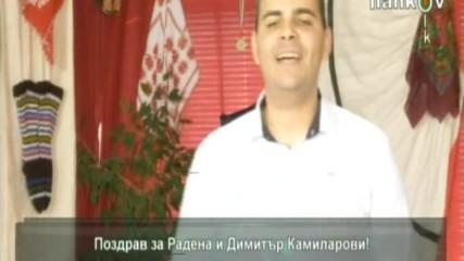 Тенчо Тенчев Формация Звезди - Мама Петарча оглави