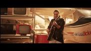 Dionisis Sxoinas - Omorfaineis ti zoi mou | Official Video Clip2014(превод)