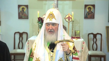 Brazil: Patriarch Kirill holds mass at Russian Orthodox church in Brasilia