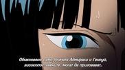 [ Bg Subs ] One Piece - 283