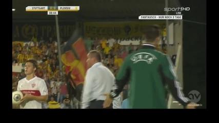 Щутгард 0 - 0 Ботев Пд - Всички моменти от 2-то полувреме