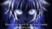 Hunter x Hunter 2011 Episode 90 Bg Sub