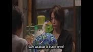 [ Bg Sub ] Tatta Hitotsu no Koi - Епизод 7 - 2/2