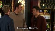 Как Се Запознах С Майка Ви - Сезон 2, Епизод 8 - How I Met Your Mother S02e08