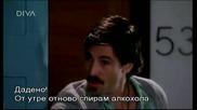 Лицето на отмъщението епизод 34 бг субтитри / El rostro de la venganza Е34 bg sub