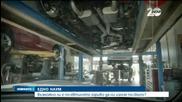 Заловиха над 4 тона нелегално гориво в София