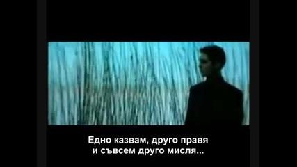бг Превод- Михалис Хаджиянис-приличаме си