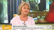 Кой ще отговаря за изготвянето на диети в България?
