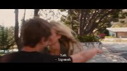 Безумна любов (2014) bg sub 3/3 - Endless Love final
