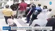 Отстраниха заместник-директора на Софийския затвор
