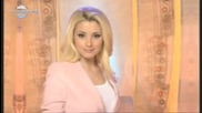 цветелина янева - дъщеря на песента - ой киче киче