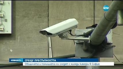 4 000 камери ще следят за престъпления в София