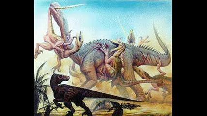 dinozavri s qka muzika