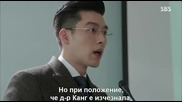 [easternspirit] Hyde, Jekyll and Me (2015) E09 2/2