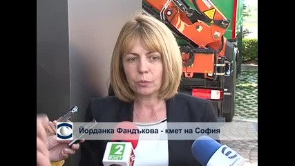 Започва проекг да разделно събиране на отпадъци в София