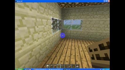Къщата от поредицата на minecraft