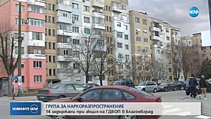 ГДБОП и ДАНС проведоха мащабна среднощна акция в Благоевград