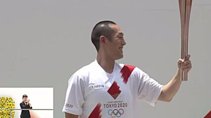 Japan: Torch relay concludes its journey ahead of Olympics opening ceremony