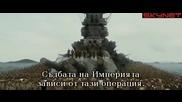 Otoko-tachi no Yamato (2005) - бг субтитри Част 2 Филм