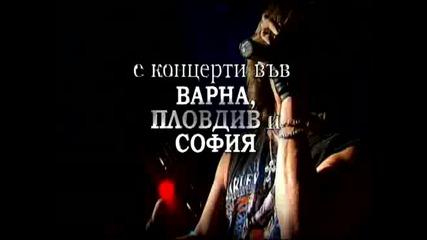 Brazen Abbot Live 2010