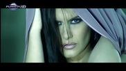 Анелия - Как предаде любовта (2005)