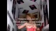 Britney Spears - Overprotected(bg Sub)