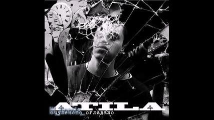Atila - Едни и същи