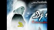 Dj Ates Ft. 03 Mustafa - Bir Yabanci Gibi [ 2o11 ] Djislam