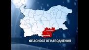 Бедствено положение в южна България, село Бисер и Харманли наводнени