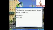 Как Да Разбием Паролата На Някой .:skype:.