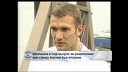 Шевченко е под въпрос за решителния мач срещу Англия във вторник