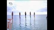 Survivor 3 - Островите На Перлите - 12.12.08г. - Изпитанието За Лична Неприкосновенност - Perfect -