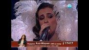 X Factor финал - Ана-мария Янакиева първо изпълнение - 20.12.2013 г.